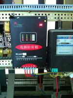 电源一级防雷箱WJAF3-100安装实例